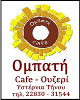 Ombati Cafe Bar